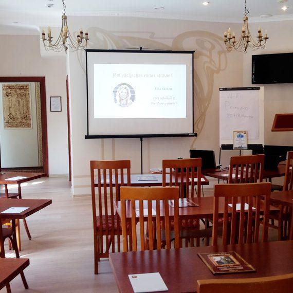 Конференции / семинары